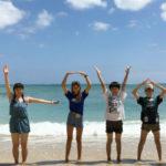 語学留学,短期留学,夏休み,中学生,高校生,ホームステイ,アメリカ,ハワイ