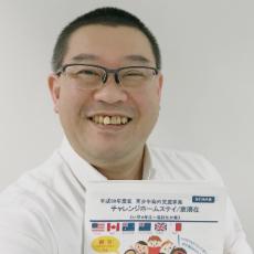 夏休みの小中高生の短期留学,チャレンジホームステイ,成田羽田発着