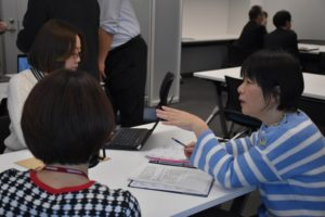 ISAグローバル教育セミナー