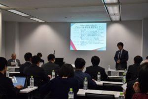 ISAグローバル留学&進学セミナー