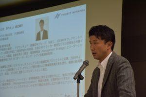 ISAドラッカーセミナー 藤田勝利氏講演