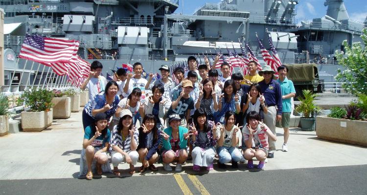 短期留学、ホームステイ、英語レッスン、ハワイ