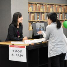 留学フェア,東京,短期留学,ホームステイ