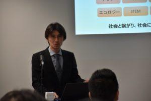 ISAグローバル留学&進学セミナー 郁文館グローバル高等学校副教頭 木村和貴先生講演