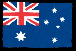 チャレンジホームステイ,短期留学,国旗,オーストラリア
