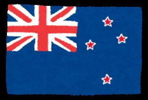 チャレンジホームステイ,短期留学,国旗,ニュージーランド