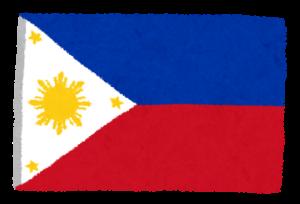 チャレンジホームステイ,短期留学,国旗,フィリピン