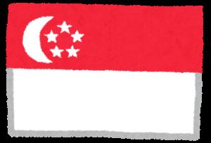 チャレンジホームステイ,短期留学,国旗,シンガポール