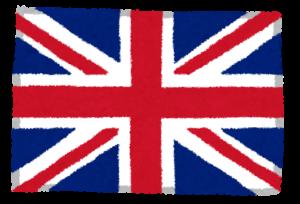 チャレンジホームステイ,短期留学,国旗,イギリス