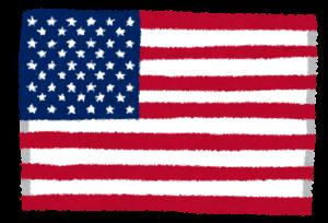 チャレンジホームステイ,短期留学,国旗,アメリカ