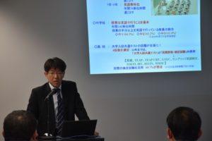 英語×プログラミング教育セミナー 教育サービス統括本部 取締役本部長 平田敏之