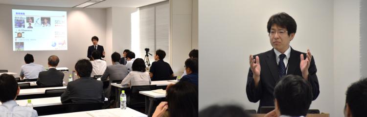 ISA次世代教育セミナー 平田敏之講演