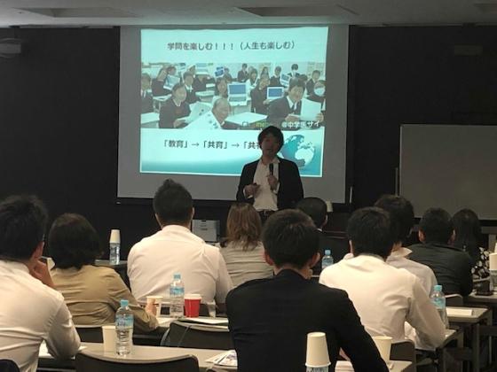 ISA次世代教育セミナー福岡 講演風景