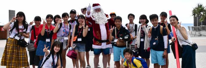 冬休み、チャレンジホームステイ、海外留学、夏のクリスマス